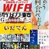 やっぱり優柔不断な私が決める年間ドラマBEST10【2019】