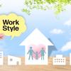 仕事と子育てを両立しやすい会社を見極める方法(育休97日目)