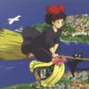 大学生と名画その79「魔女の宅急便」(1989年)