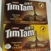 オーストラリアの定番チョコTim Tamが北京でも買える!って、あれ、インドネシア産!?