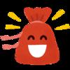 難病は笑うことで改善する?強直性脊椎炎の場合
