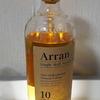 【レビュー】#01 『アラン10年』は「梅酒」を感じる優等生。
