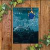 【温室の密室殺人】〝ブルーローズは眠らない〟市川 憂人―――青いバラの正体とは