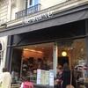 """""""パリで1番美味しいクロワッサン""""として有名、ブレ・シュクレ。"""