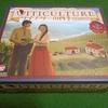 VITICULTURE(ワイナリーの四季) ボードゲーム