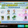 ラインレンジャー 2018年9月の新レンジャーアップデート! 森の妖精レナード&妖精キノコサリー