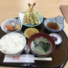 市民食堂の「天ぷら定食」