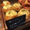 本格ドリップ珈琲と焼きたてパンが大人気「ブレッド&コーヒーイケダヤマ」/五反田