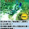 石垣島の素晴らしい所をいっぱい体験したいですね!