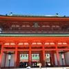 そうだ、京都行こう。その5
