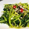 【台湾】台湾でよく食べられている野菜、さつまいもの葉