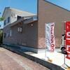 東根市の卵料理のお店、たまごダイニング「TRIANGLE」。