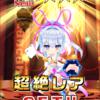 しろぷろ!(´・ω・`)