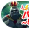 Title of Gorilla
