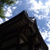 夏至の日到来、『多摩』の歴史と富士山高千穂峰『夏至』レイラインまとめ。