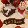 もうすぐクリスマス!!ロカボダイエット中に注意したい事!!ケーキやチキンの糖質はどれくらい?