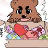【漫画】はてなけものフレンズ動物園