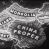 中国文明:中国の地理① 「シナ」という用語について