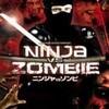 映画感想:「ニンジャ VS ゾンビ(NINJA VS ZOMBIE)」(40点/アクション)