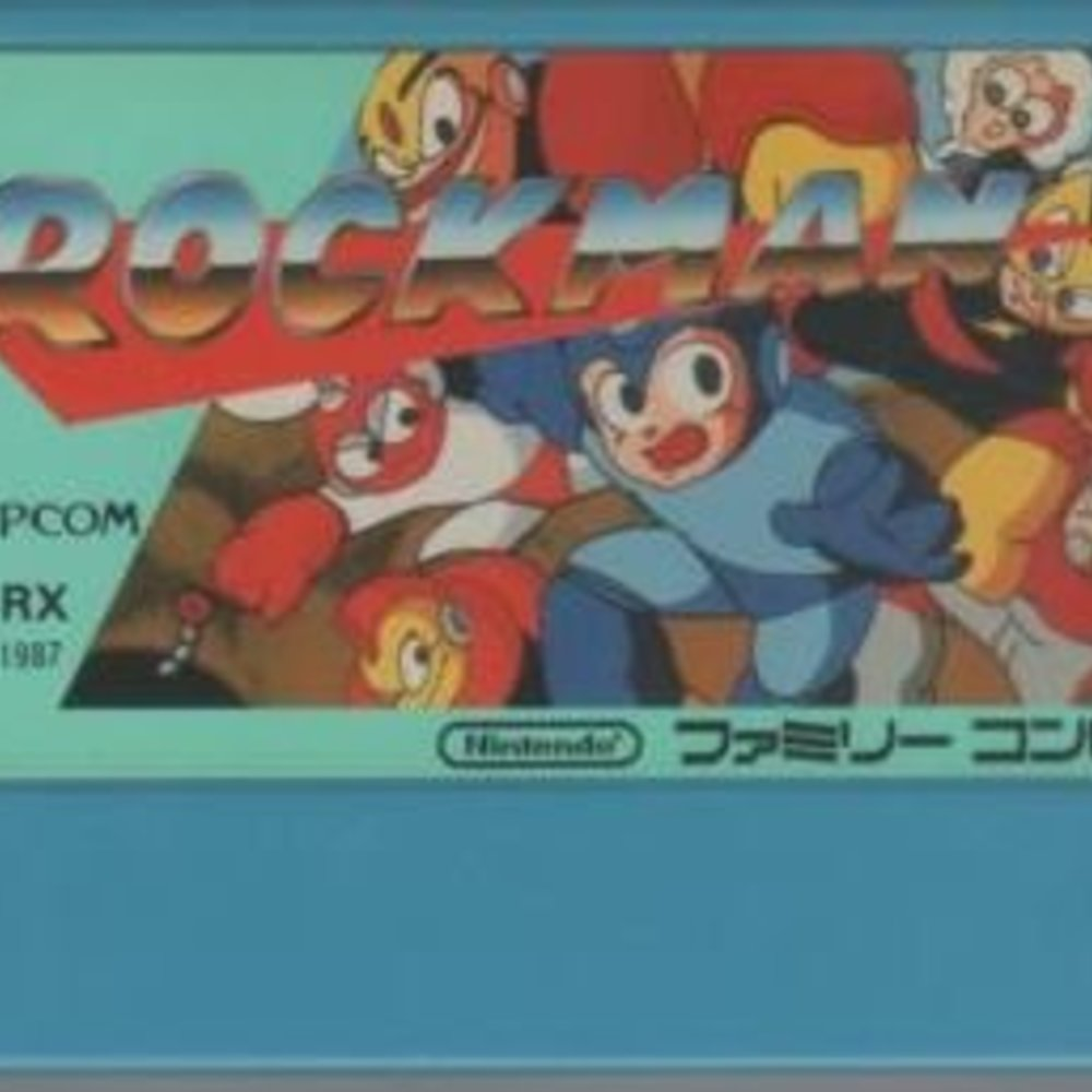 「ロックマン」 ゲームセンターCX ネタバレ 内容 結末 第46回 おすすめ度 D 50点