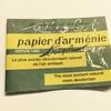 部屋の匂いをリフレッシュする紙のお香『papier d'armenie(パピエダルメニィ)』が好き。財布やカバンに忍ばせてもいい