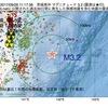 2017年09月29日 11時17分 茨城県沖でM3.2の地震