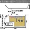 坂戸市花影町新築戸建て建売分譲物件|坂戸駅12分|愛和住販|買取・下取りOK