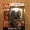 ジェントス ヘッドライト CB-100D