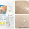 【バリアリペア】導入美容液・化粧水・保湿クリームを口コミ【スキンケアシリーズ】