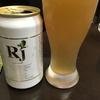 白い缶【レビュー】『レジェンド(RJ)』新潟麦酒