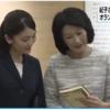 26日の紀子さまと眞子さまと「これからの秋篠宮家」