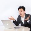 【マジで日本終了】神戸製鋼所の不正がどれだけヤバいのかバカでも分かるようにお伝えします