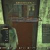 Fallout76 血濡れデビューしました