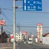 【4月20日 375日目】酷道308号線 ( ;´Д`)