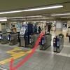 神戸バックビートへのアクセス/行き方/阪急三ノ宮から