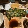 恵比寿で豆腐料理!?和食で有名なあの代官山一芯系列のお店がこんなところに!!【恵比寿「豆腐料理 空野 恵比寿店」天ぷら定食(1300円)】