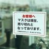 改めてコロナ禍によって見えてきた日本の「ものづくり」が向かうべき方向性 3