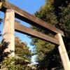 【神社巡礼】東京大神宮、出雲大社東京分祀(またかよ)