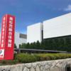 【ジム情報】香川・高松でビジターで安くトレーニングするなら高松市総合体育館がおすすめ!