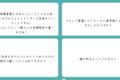 年越しブログ!薬学部に行かなかった理由(質問箱回答、実験辞める時期、日本はオワコン、魅力的な人)