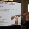 公開講座『冬に備えて免疫力を高めよう』を開催しました