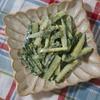 きゅうりと大葉の梅肉マヨ和え