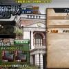 蒼焔の艦隊 〜基地防衛戦、開始!〜
