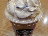 スタバ「クラフテッドコーヒージェリーフラペチーノ」は旨いコーヒー。クリーミーでほろ苦く「旨い」コーヒー。