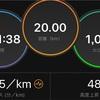 Eペース走20km