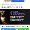 【雑記】スパイシードロップ