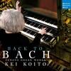 NHK・クラシック倶楽部「小糸 恵 バッハ・オルガン作品演奏会(2020年3月13日放送)」から【ぽろりと連鎖】ー>《「Back to Bach」/KEI KOITO【AMU】》聴いてみたよ!