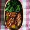 30冊目『小林カツ代のおべんとう決まった!』から5回めは豚肉のくわ焼きべんとう