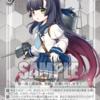 ヴァイスシュバルツ 今日のカード ブースターパック 「艦隊これくしょん -艦これ-」5th Phase ブースターパック 魔法少女リリカルなのは Detonation