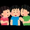 子どもの問題解決力を鍛える7つの方法